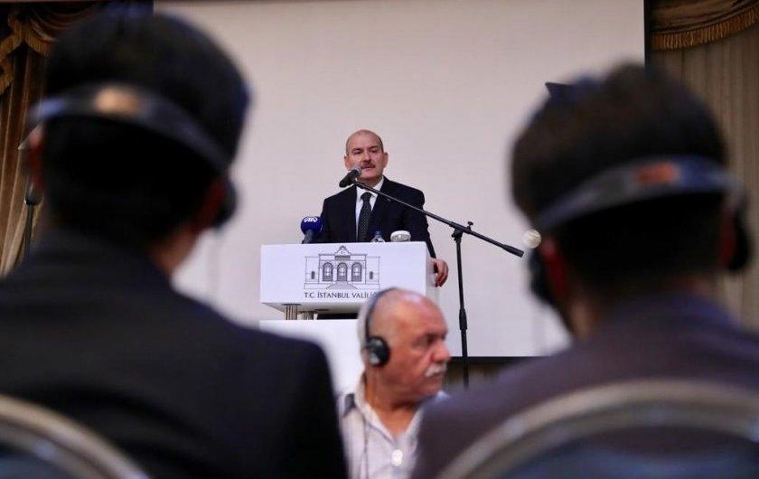 وزير الداخلية التركي يحدد إجراءات جديدة لترحيل اللاجئيين السوريين
