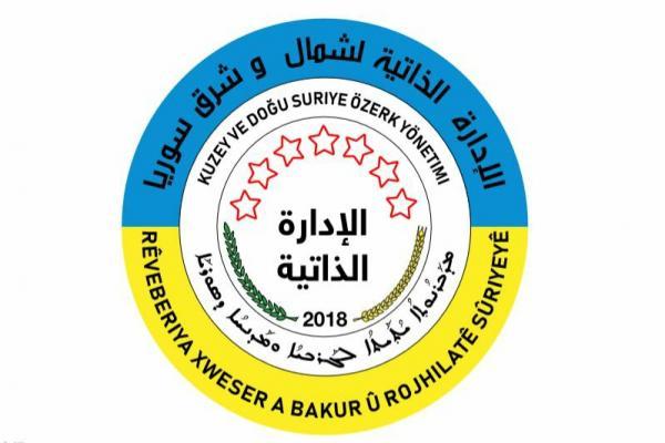 نفي إشاعات الخطف والاتجار بالأعضاء البشرية في منطقة الإدارة الذاتية شمال سوريا