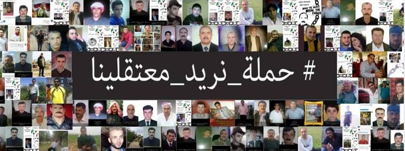 """دعوات لكشف مصير الضحايا الذين خطفهم """"داعش"""" في سوريا"""