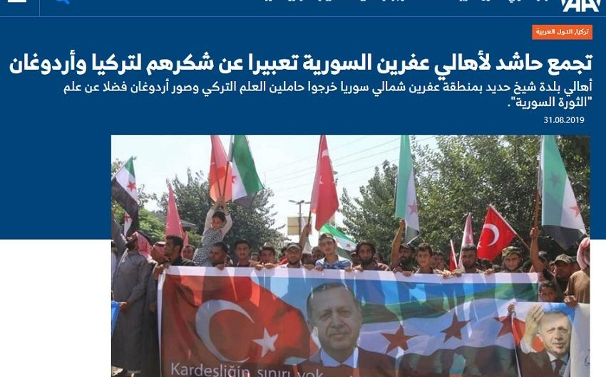 وكالة الاناضول تتجاهل انتفاضة السوريين على المعابر وشعارات خيانة الجيش التركي وتتفرغ لتغطية تظاهرة أبو عمشة