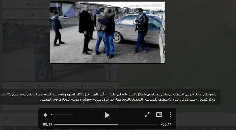 مسلحو المعارضة المدعومة من تركيا يفرجون عن مدني اختطفوه قبل 3 أشهر مقابل 15 الف دولار