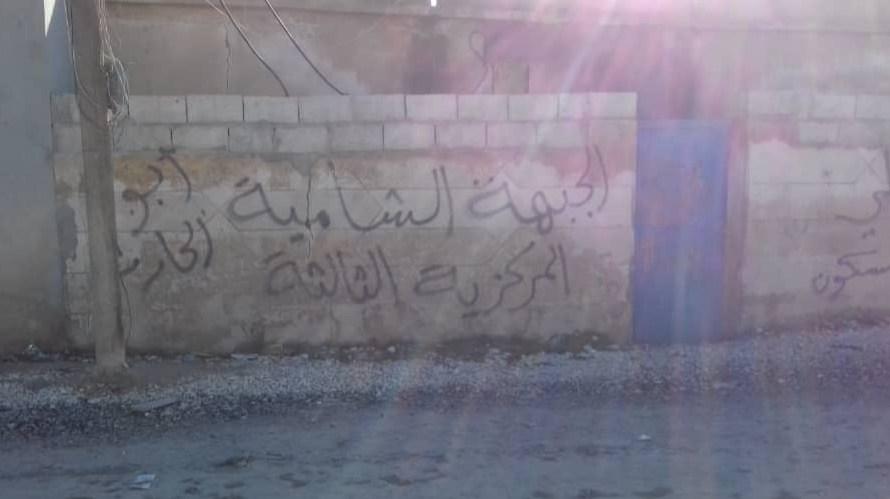 ادلة جديدة تكشف استيلاء فصائل الجيش الوطني المدعوم من تركيا على مئات منازل المدنيين في مدينة تل أبيض