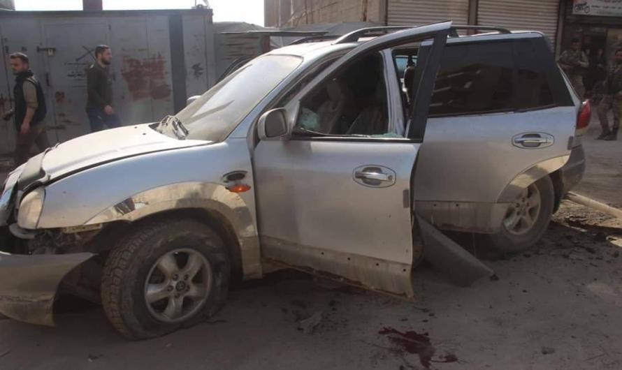 إصابات في انفجار لغم بسيارة وسط مدينة عفرين