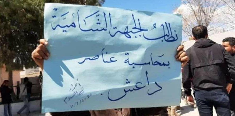 سوريون في المناطق الخاضعة لتركيا متخوفون من تمكن تنظيم داعش من إعادة تنظيم صفوفه في مدنهم