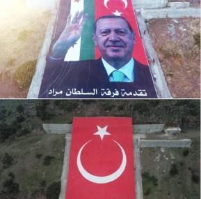 علم تركيا بدال صورة اردوغان