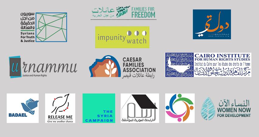 بيان صحفي … حول السيدات المختطفات في عفرين