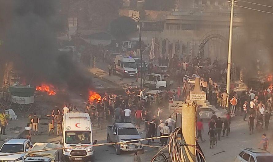 قتلى وإصابات في انفجار سيارة بمدينة عفرين
