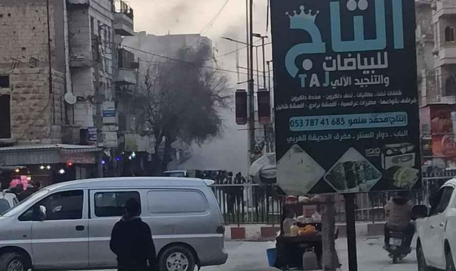 قتيل و4 جرحى جراء انفجار عبوة ناسفة بسيارة وسط مدينة الباب الخاضعة لسيطرة مسلحين موالين لتركيا