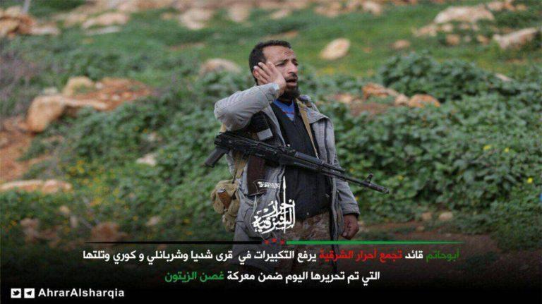 فشلوا في الحصول على فدية فقتلوه.. العثور على جثة تاجر بريف حلب
