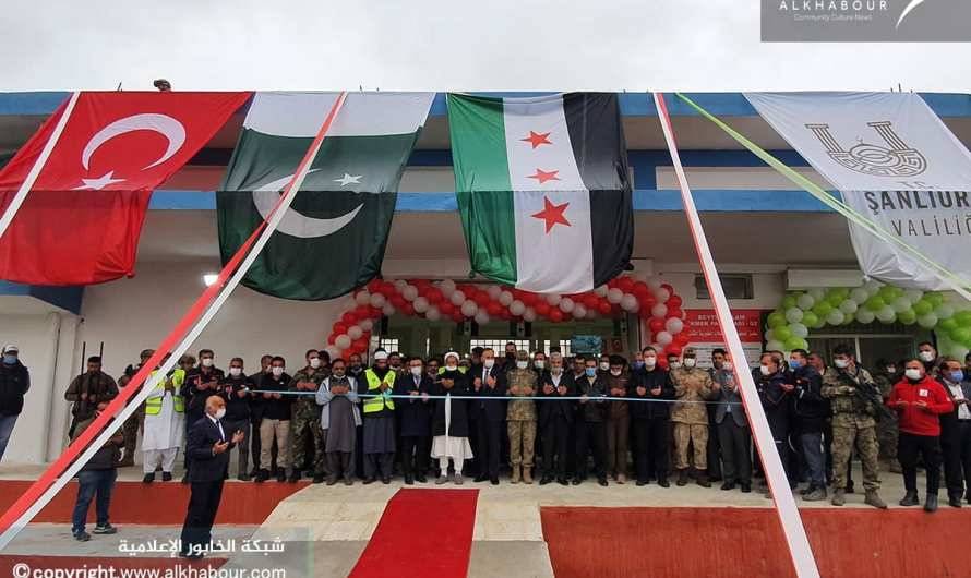 مستغلة فقرهم وضعفهم : تركيا توفد منظمات باكستانية متطرفة لشمال سوريا