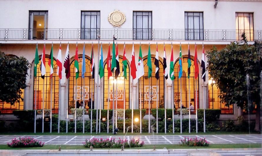 الجامعة العربية تتهم تركيا بزعزة الاستقرار في المنطقة وتطالب بانسحاب القوات التركية من سوريا والعراق وليبيا