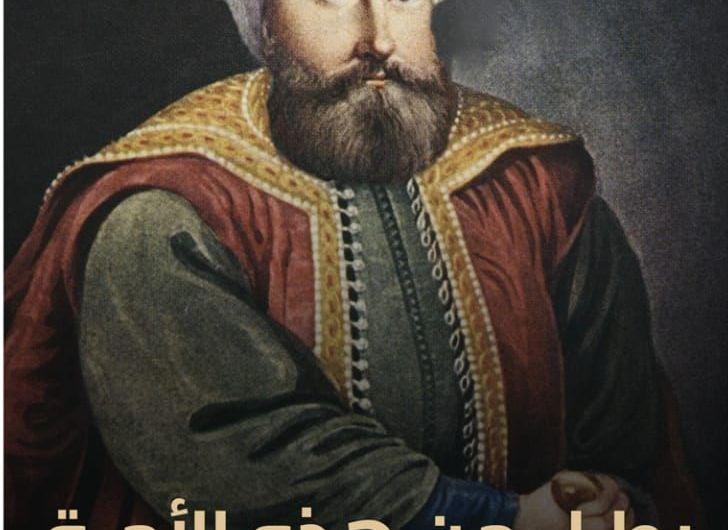 """""""القاعدة"""" تتغزل بتركيا العثمانية"""