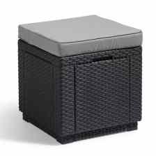 Allibert Σκαμπό με Αποθηκευτικό Χώρο Cube Χρώμα Γραφίτης 213785