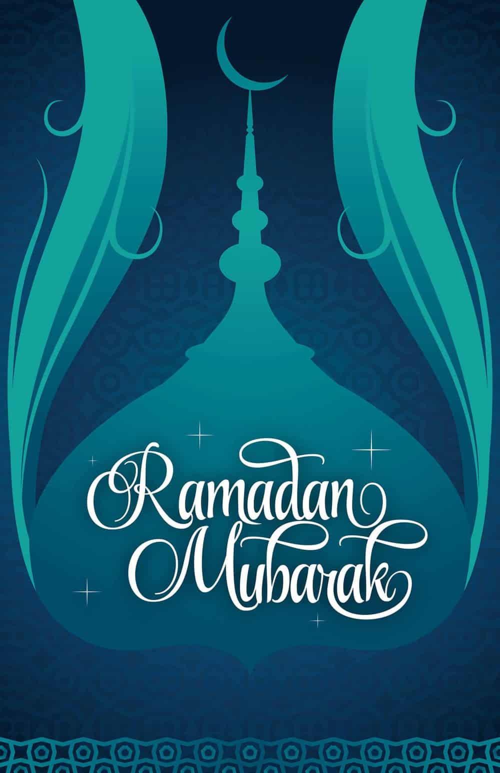 Ramadan Mubarak Card Template On Vectogravic Design