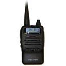 Радиостанция Vector VT-48 GT имеет мощность до 5 Вт Портативные рации Vector