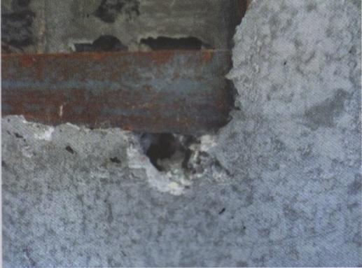Непровибрированный бетон дефекты бетона завод в москве