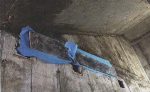 Дефекты бетона сп бетон на заказ екатеринбург