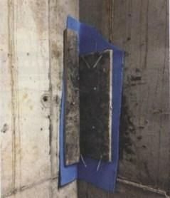 Исправленный дефект в конструкции стены