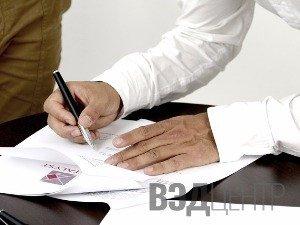 Предоставление лицензий по условиям FOB