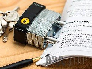 Информация, содержащаяся в типовом Уставе предприятия