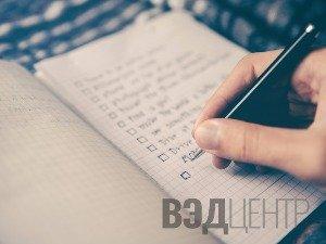 Список документов на получение карнета АТА
