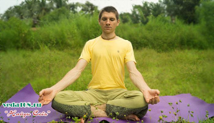 meditația de restaurare a șoldului cum și cum se poate trata artroza cotului