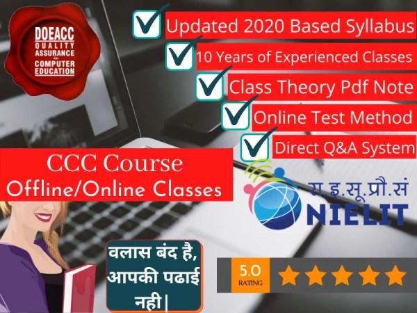 CCC Online/Offline Computer Classes By VedantSri