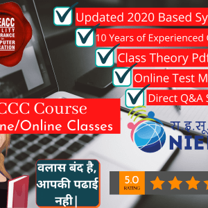 CCC Online/Offline Computer Classes By VedantSri