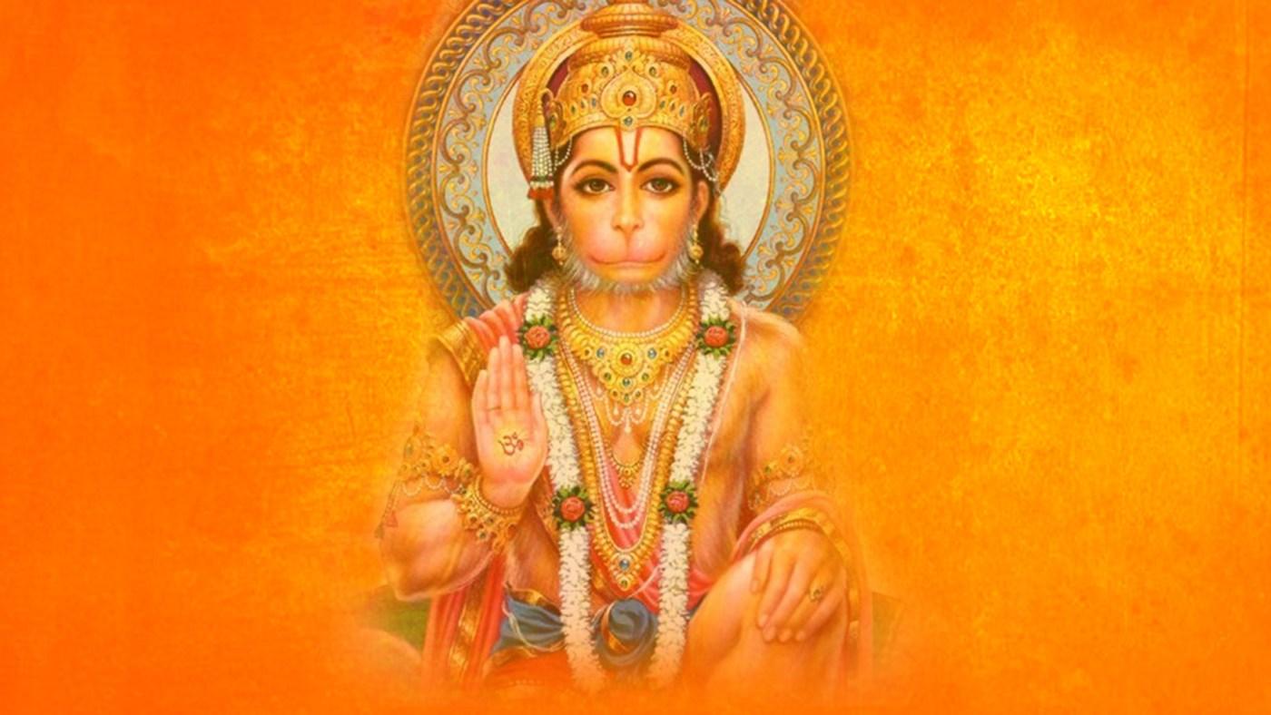 Hanuman Chalisa - Glory of Lord Hanuman