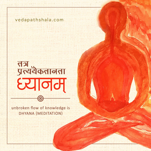 Dhyana - the meditation in patanjali yog sutra