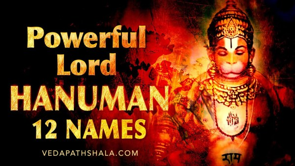 12 Names Of Lord Hanuman