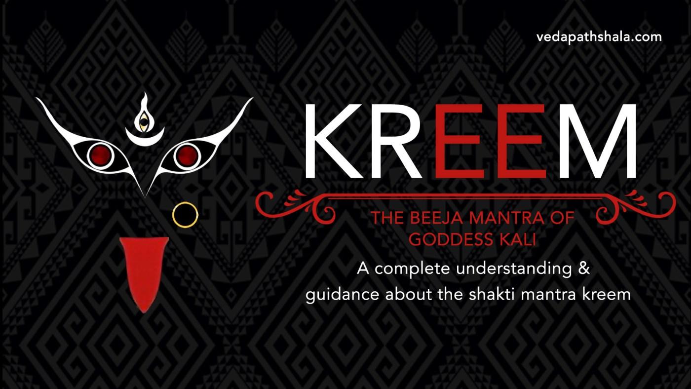 The beeja mantra Kreem