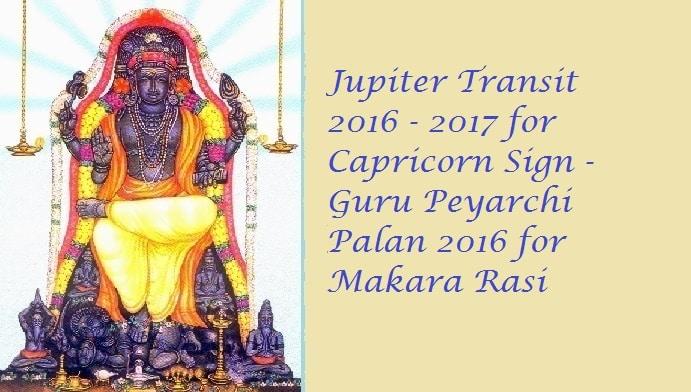 Jupiter Transit 2016 - 2017 for Capricorn Sign - Guru Peyarchi Palan 2016 for Makara Rasi
