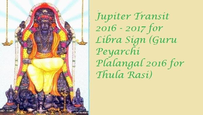 Jupiter Transit 2016 - 2017 for Libra Sign - Guru Peyarchi Plalangal 2016 for Thula Rasi