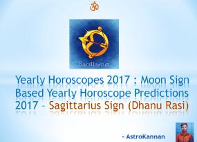 Yearly Horoscopes 2017 | 2017 SAGITTARIUS HOROSCOPE / 2017 DHANU HOROSCOPE