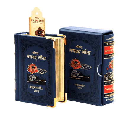The Bhagavad Gita - Library Edition A7 (Hindi)