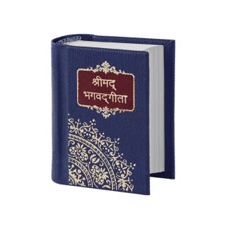 Mini Bhagavad Gita – Library Edition A9 (Hindi)