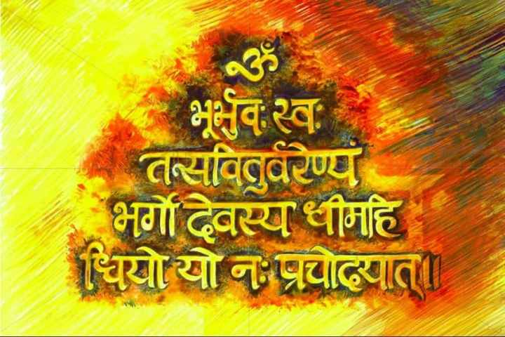 Chanting Gayatri Mantra