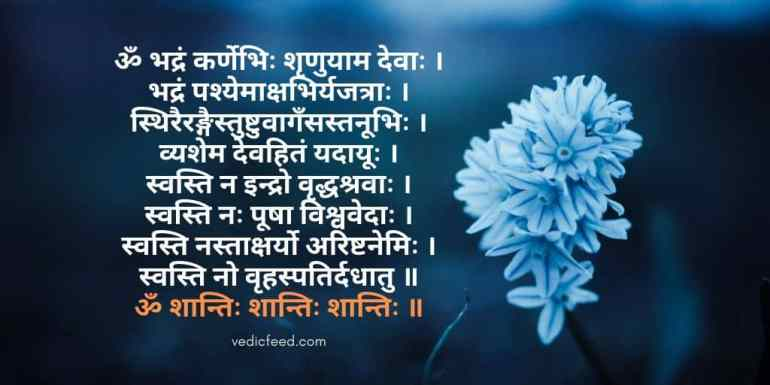 Om Bhadram Karnebhih Shrnuyama Devah