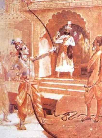 Lord Rama Breaks Bow , Viswamitra looks at him