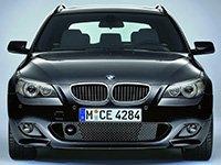 Сколько стоит растаможить машину из Германии