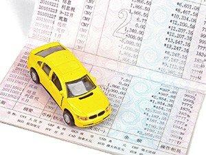 С чего начать расчёт таможенных платежей за авто