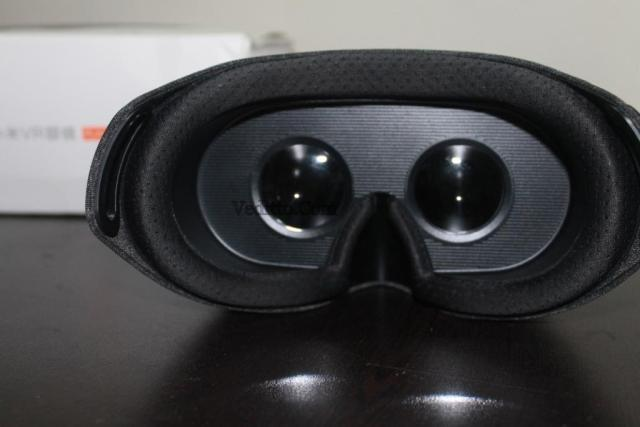 Outer Body of Xiaomi VR Play2
