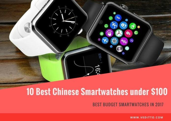 Best Chinese smartwatches under 100 dollars