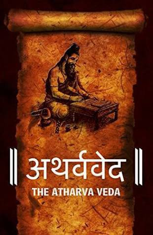Four Vedas In Hindi Pdf