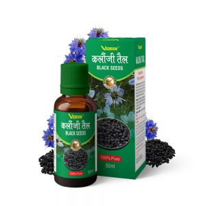 BLACK SEED OIL (100% PURE) – PREPARED COLD PRESSED FOR IMMUNE SUPPORT, JOINTS, DIGESTION, HAIR & SKIN