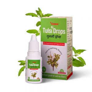 TULSI DROP | FOR BOOSTING IMMUNE SYSTEM AND TREATMENT OF INFECTIONS AND ALLERGIES