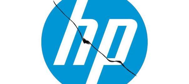 hp broken