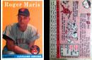Roger Maris 1958 Topps #47