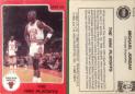 Michael Jordan 1986 Score #8 of 10